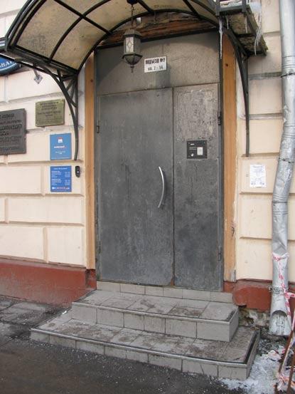 дверь, через которую приходят на психотерапию