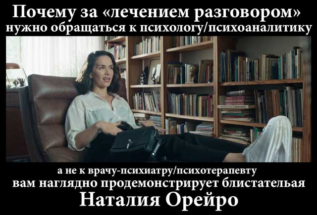http://psy-therapist.ru/support/Video/Psychoanalysis.mp4