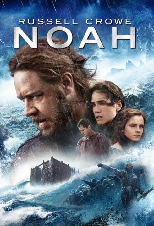 История о мужественном и мудром человеке, по имени Ной.
