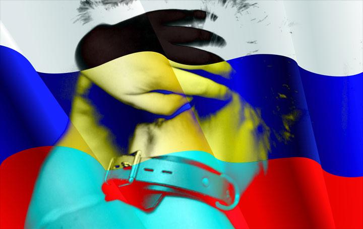 """БДСМ в России - так можно сравнить нынешнее взаимодействие """"власти"""" и """"народа""""."""