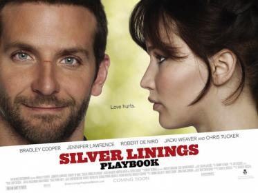 Кинолента 2012 года