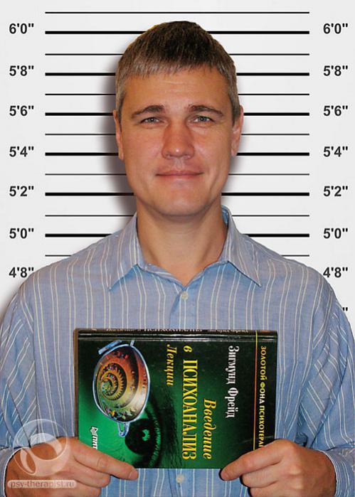 Как найти психолога-психоаналитика в Москве? П.Ю. Лизяев - медицинский психолог, психоаналитик