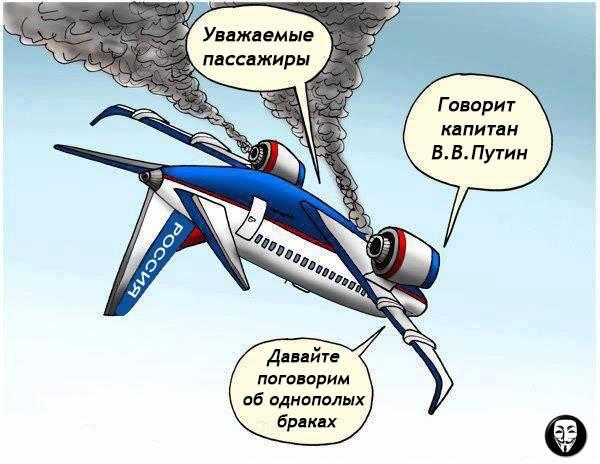 Название: Putin_Homosexual.jpg Просмотров: 3786  Размер: 43.8 Кб