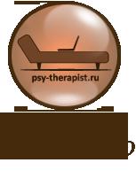 Психологический форум - психологическое терапевтическое сообщество «Друзья психоанализа» - Powered by vBulletin